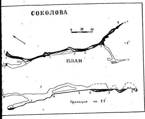 Карта Ацинской пещеры