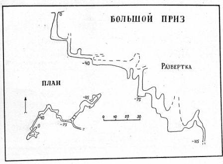 Карта пещеры Большой приз