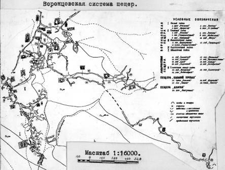 Карта Воронцовской системы пещер